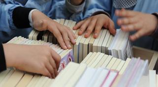 Mês Internacional da Biblioteca Escolar assinalado em Leiria