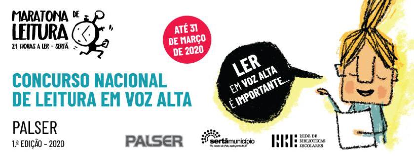 Uma Menção Honrosa para a BE do AERSI, no Concurso Nacional de Leitura em Voz Alta